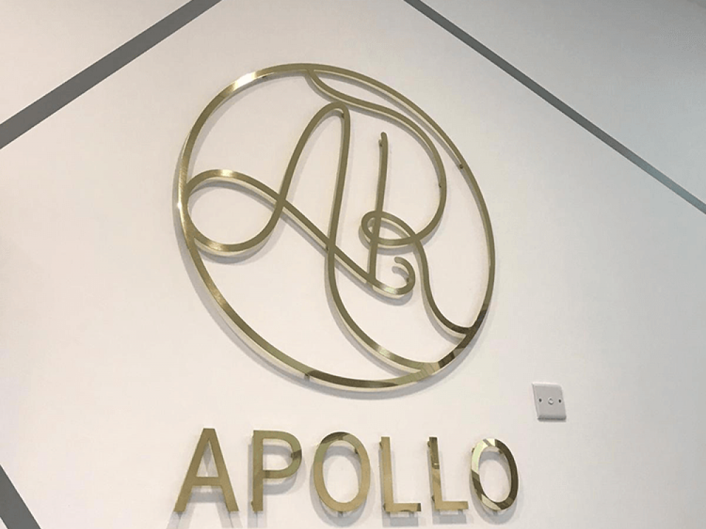 Apollo Residence Stencil Cut Gold Wall Graphics.